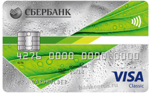 card-cash-fee-sberbank-screenshot-1