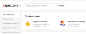 card-cash-fee-sberbank-screenshot-2