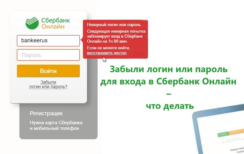 оформить кредитную карточку онлайн без справок и с доставкой