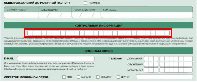 карта города курчатова курской области с улицами и номерами домов