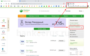 sberbank-spasibo-problem-open-screenshot-1