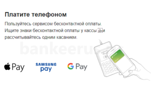 sberbank-visa-digital-virtual-card-screenshot-1