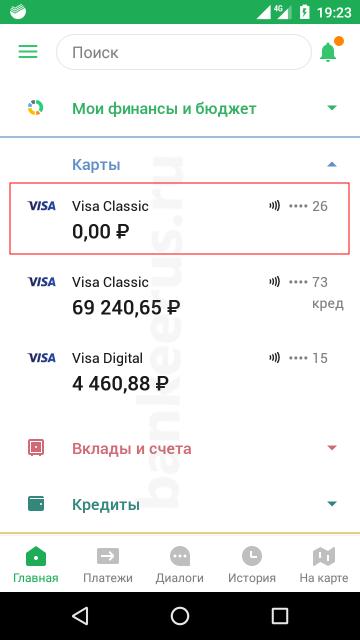 Кредит 15 банков