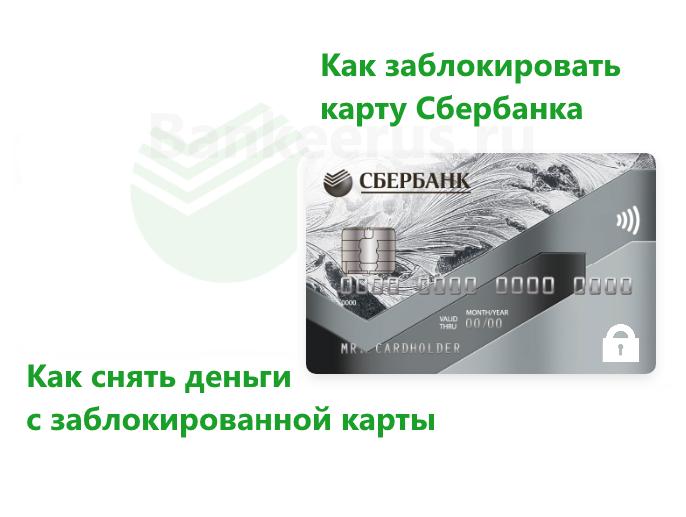 Кредит с плохой кредитной почта банк