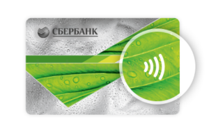 sberbank-security-use-contactless-card-screenshot-1