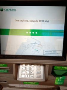 how-to-find-address-office-of-sberbank-card-screenshot-8