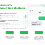 sberbank-mobile-bank
