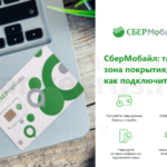 sberbank-sbermobail-tariff-coverage-how-to-order-sim