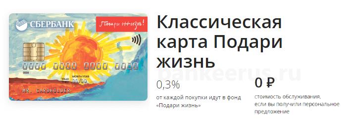 годовое обслуживание кредитной карты 072 у