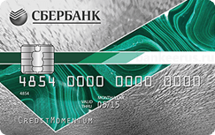 sberbank-credit-card-momentum-screenshot-1