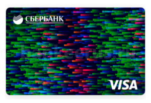 sberbank-card-cvc2-cvv2-screenshot-2