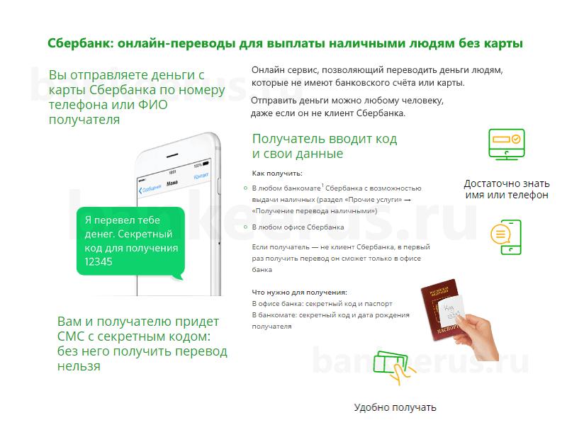 магазины партнеры карты рассрочки хоум кредит банка свобода